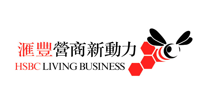 HSBC Living Business Awards