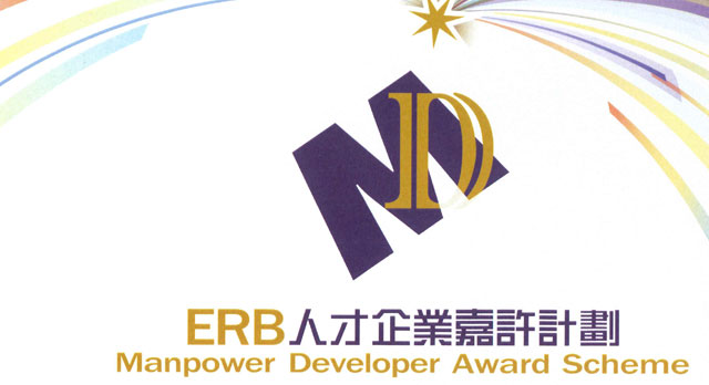Manpower Developers
