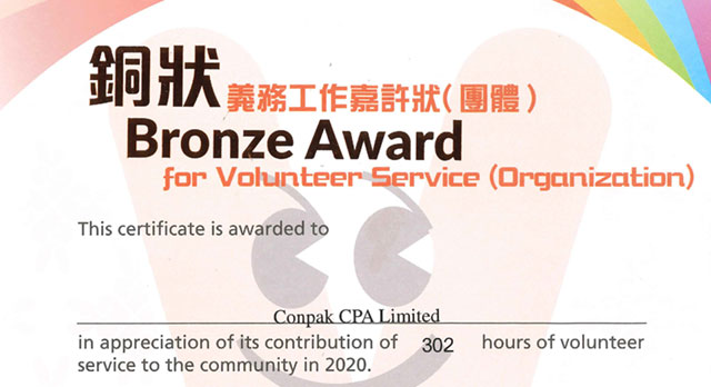 Certificate for Volunteer Service