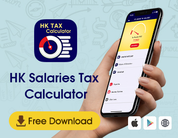HK Salaries Tax