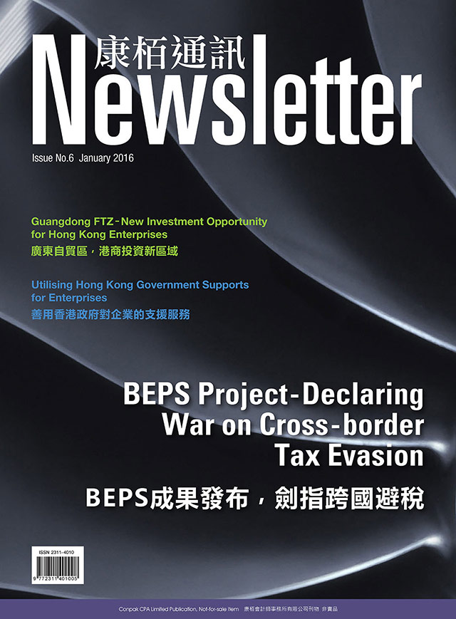 Issue No.6 January 2016