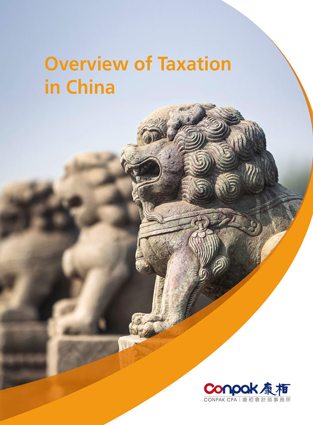 Overview of Taxation in China