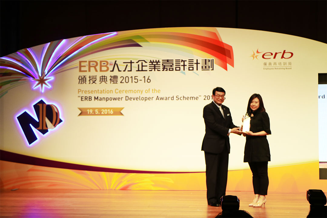 Awarded Manpower Developers by the Employees Retraining Board