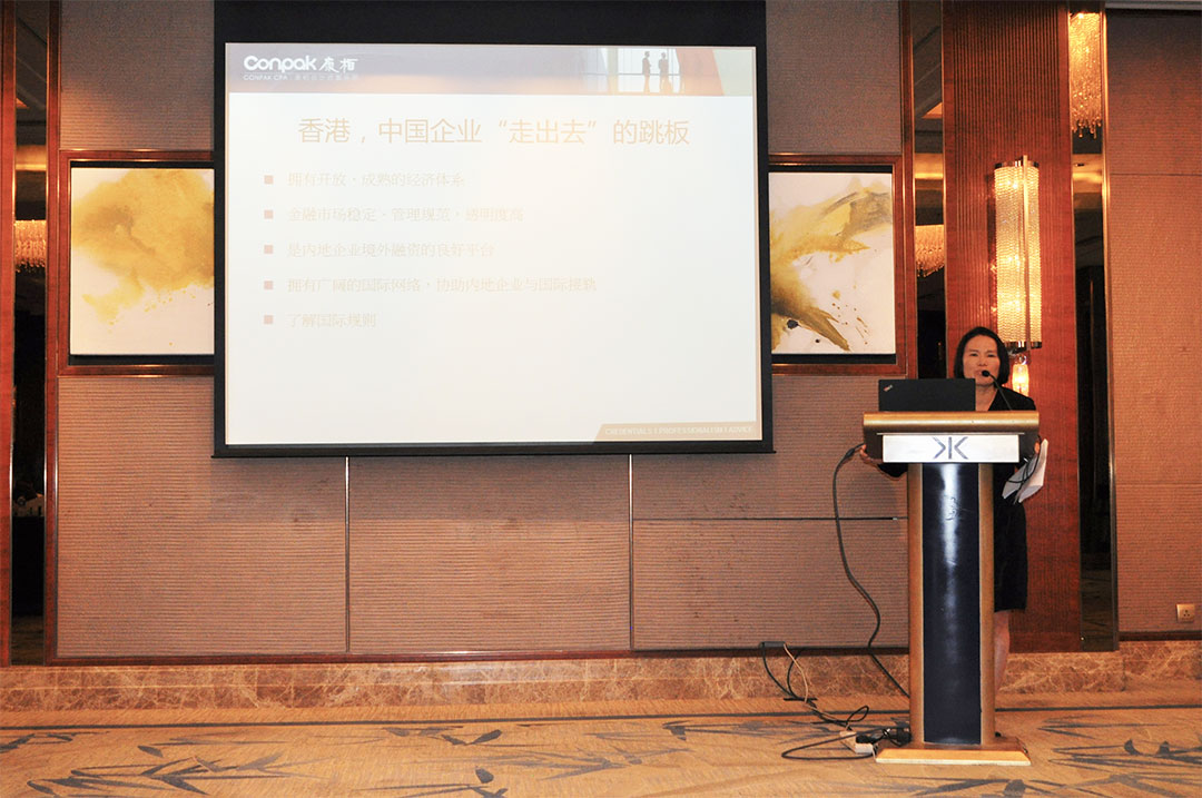 "Co-organised Seminar on ""Cross-Border Enterprises for Business Opportunity"" with Hang Seng Bank"
