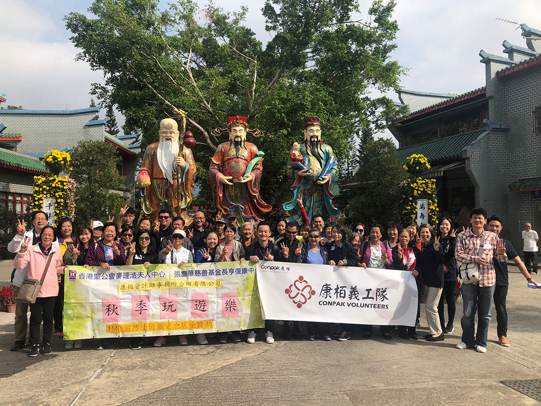 Accompany the Elders at Cheung Hang Rehabilitation Centre for an Outing