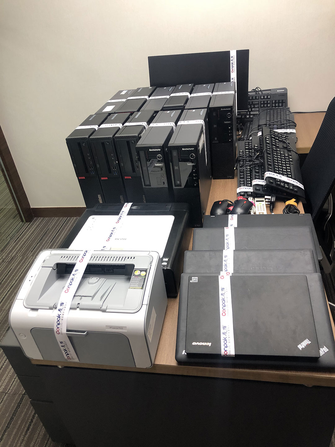 11th Round of Donation of Idle Computers