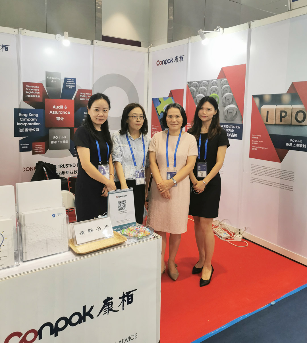 Invited to Attend the Shenzhen International Industrial Services Exhibition